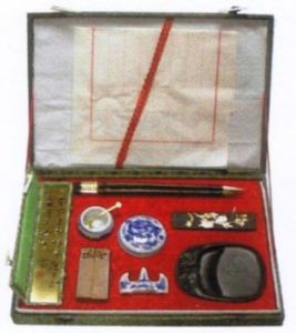 COFFRET CALLIGRAPHIE CHINOISE BROCARD